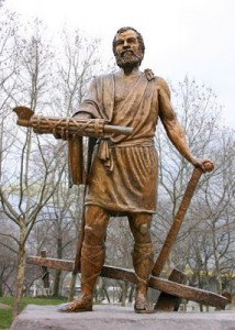 Cincinnatus Statue full